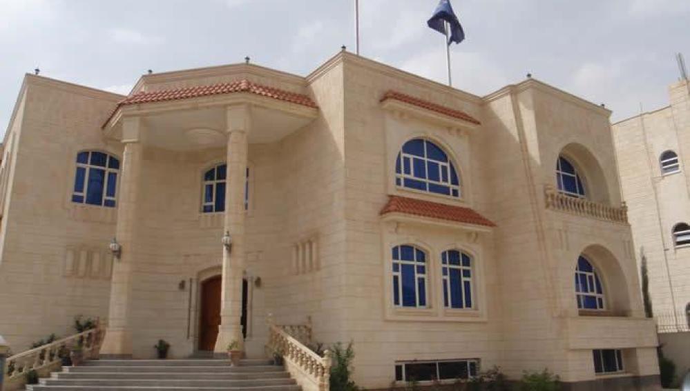 Embajada española en Yemen