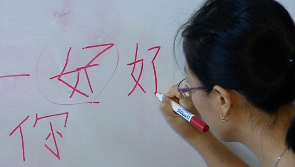 Una escuela canaria incluye el chino entre su oferta