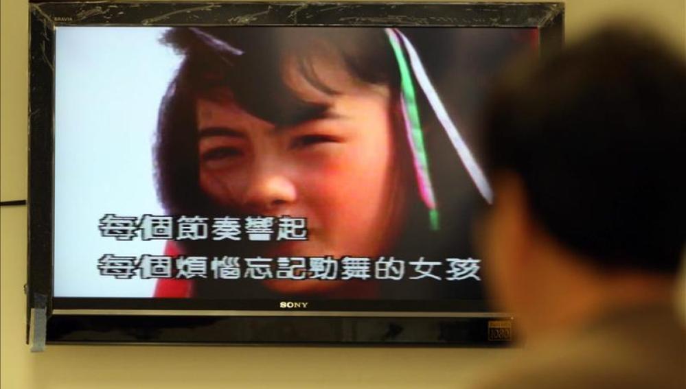 Programa de la televisión china