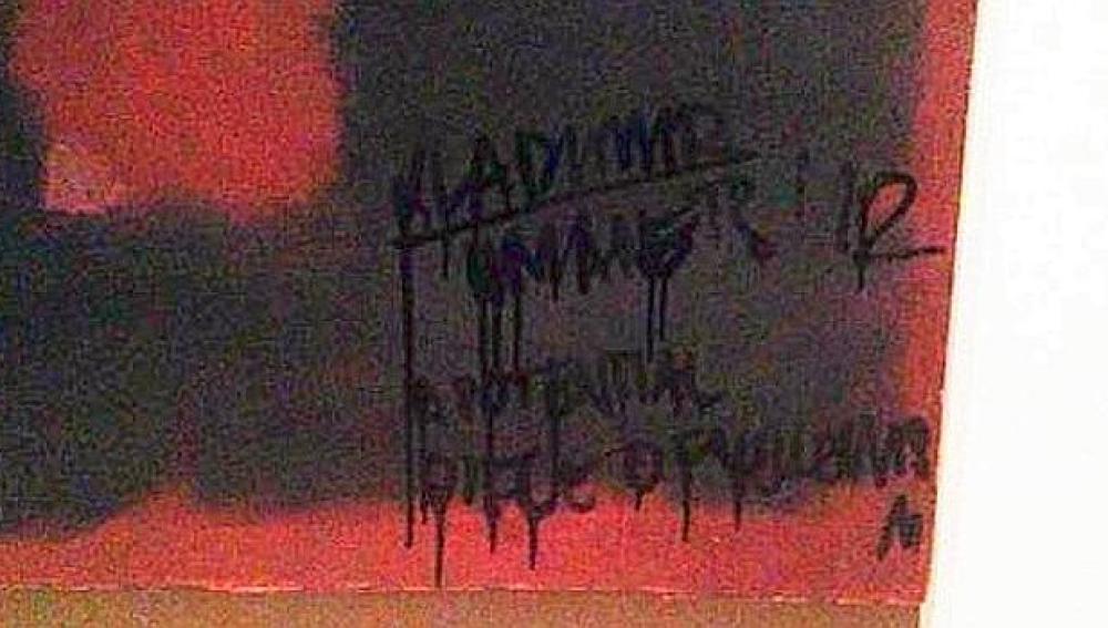 La obra de Rothko, dañada