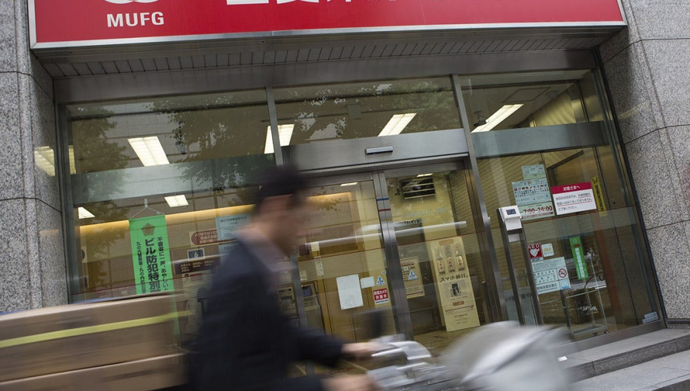 Oficina del banco Mitsubishi UFJ