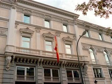 Fachada del Consejo General del Poder Judicial (CGPJ)