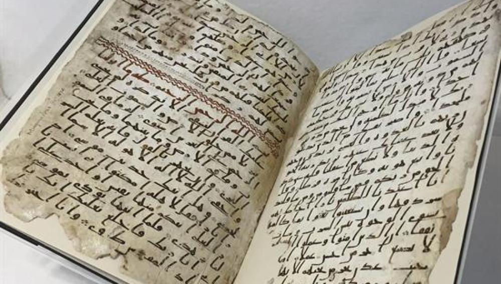 El fragmento del Corán encontrado en Birmingham (Reino Unido)