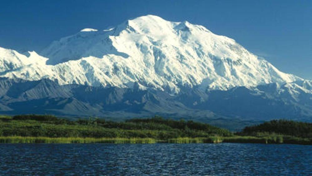 El monte Denali en Alaska