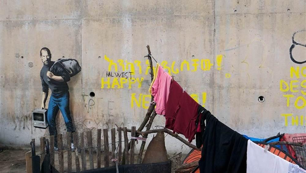 'No todos estamos en el mismo barco', grafiti de Banksy en Calais