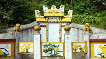 El mausoleo hecho para  Ma Jixiang por su familia.