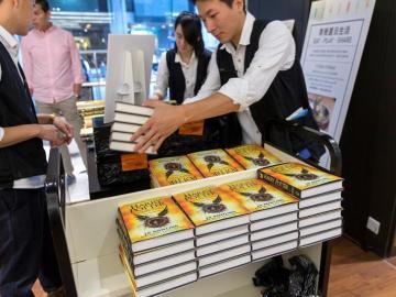 Librerías de Hong Kong ponen a la venta el libro de la obra teatral.