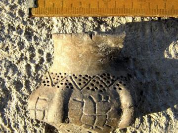 Arqueólogos búlgaros aseguran haber descubierto uno de los pictogramas más antiguos del mundo en un fragmento cerámico de más de 5.000 años en el que se observa un trazo que recuerda a una esvástica.