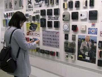 Exposición de Sony