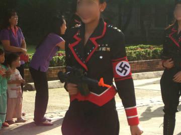 Evento nazi