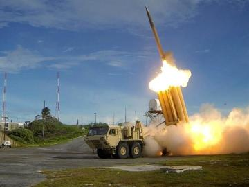 Escudo antimisiles THAAD