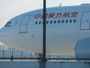 Un avión de la aerolínea China Eastern