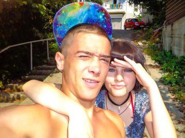 Foto de la pareja antes del accidente