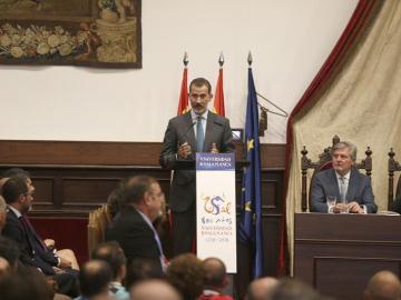 El Rey Felipe VI, durante su discurso de apertura del curso universitario español en el paraninfo de la Universidad de Salamanca