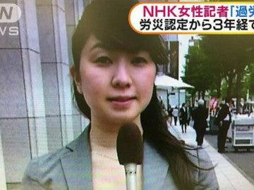 Periodista muerta japón