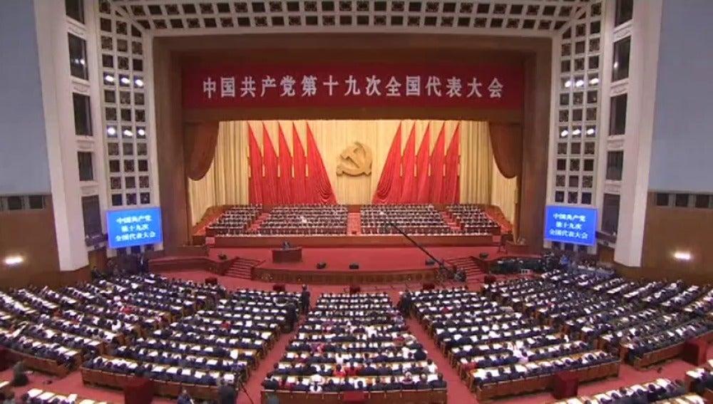 Xi abre el XIX Congreso del PCCh destacando el avance del socialismo en China