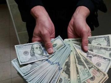 El dinero recuperado