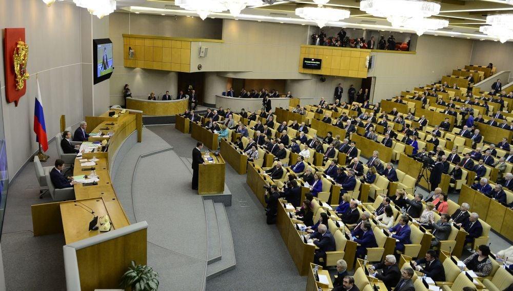 Imagen de archivo del Parlamento ruso