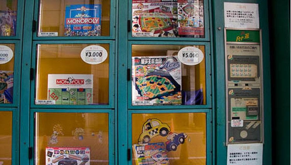 Board-Game-Vending-Machine-copia-copia.jpg