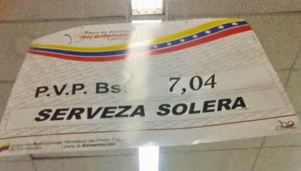 cartelesss1.png
