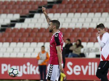 Las gradas del Sevilla Atlético vacía