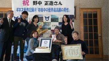 Masazo Nonaka, nombrado el hombre vivo más longevo del mundo