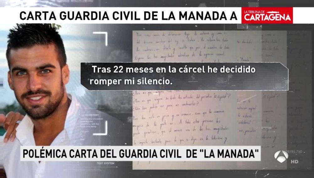 El guardia civil miembro de 'La Manada'