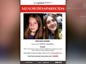 Buscan a una menor de 15 años desaparecida en Girona
