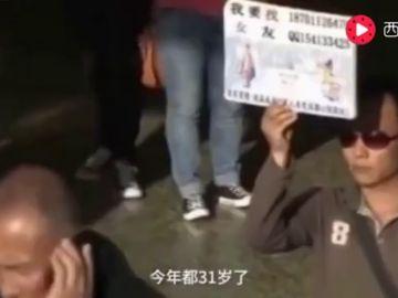 Niu Xiangfeng, el hombre que ha sido rechazado por más de 80.000 mujeres