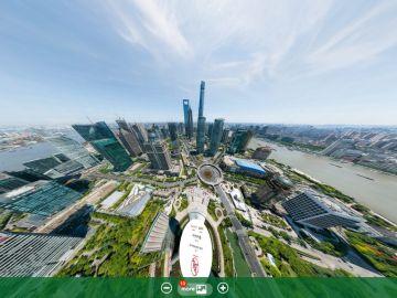 Así es la imagen de Shanghai tomada por Bigpixel