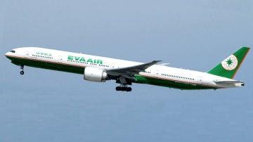Avión de EVA Air