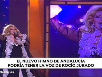 El Ayuntamiendo de Chipiona pide a la Junta de Andalucía que la voz del himno sea de Rocío Jurado