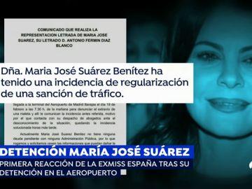 Detenida la exmiss España María Jose Súarez en el aeropuerto de Madrid
