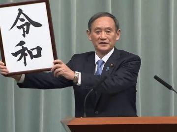 Reiwa, será el nombre de la nueva era de Japón