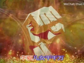 Una canción china contra la guerra comercial se vuelve viral