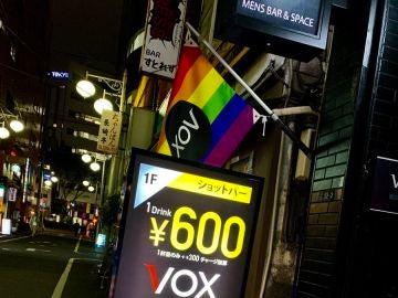 El bar 'Vox'
