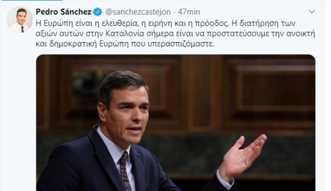 Un tuit de Pedro Sánchez en griego