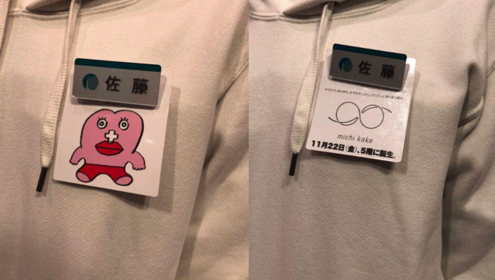 Distintivo para las dependientas de unos grandes almacenes de Japón cuando tengan la regla