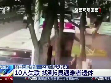 Así se ha tragado un socavón a un autobús en China dejando 6 muertos