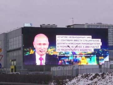 El Gobierno ruso anuncia su dimisión en bloque tras el discurso de Vladimir Putin