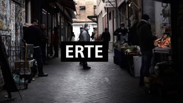 Coronavirus España: ERTE, ¿cómo calcular los complementos a pagar por la empresa?