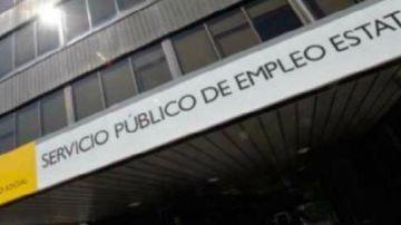 Imagen de una de las oficinas del SEPE en Sevilla