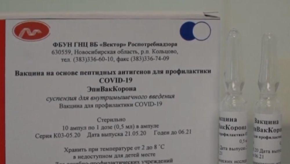 Rusia anuncia el inicio de los ensayos humanos de una de sus vacunas experimentales contra el coronavirus