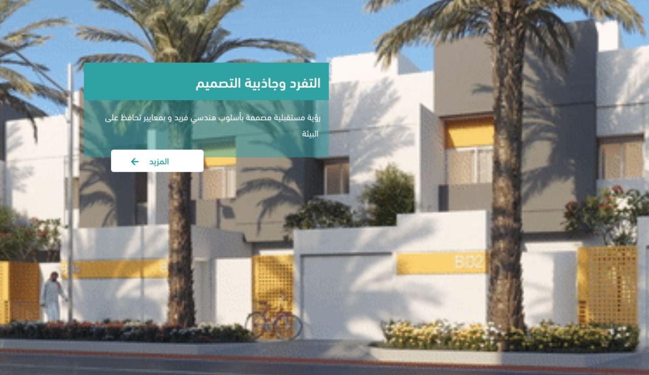 Imagen del 'Proyecto Murcia' en Arabia Saudí