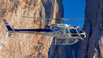 Helicoptero (archivo)