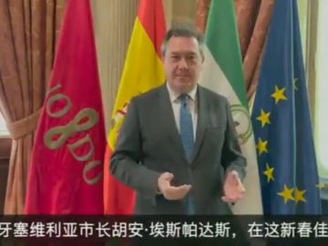 Juan Espadas, alcalde de Sevilla, sorprende felicitando el Año Nuevo chino hablando en mandarín